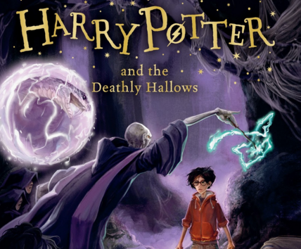 harry potter book report deathly hallows Detail [harry potter and the deathly hallows part 2] the final line of the book is the scar had not pained harry for 19 years all was well all was well in the final shot of the film, harry's scar is noticeably faded and barely visible.